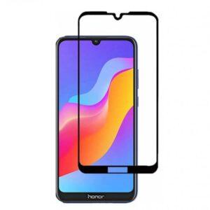 glas-hvauwi-y-5-2019
